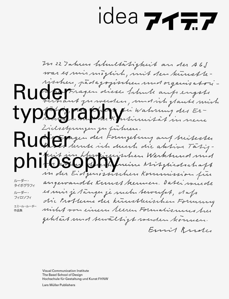 idea magazine on Ruder Typography